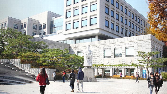 Trường du học Hàn Quốc uy tín hiện nay